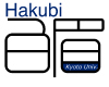 The Hakubi Project
